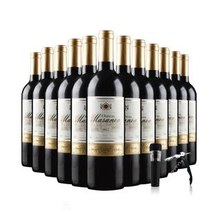 买一箱送一箱法国进口红酒干红葡萄酒整箱6支装六瓶包邮婚庆送礼