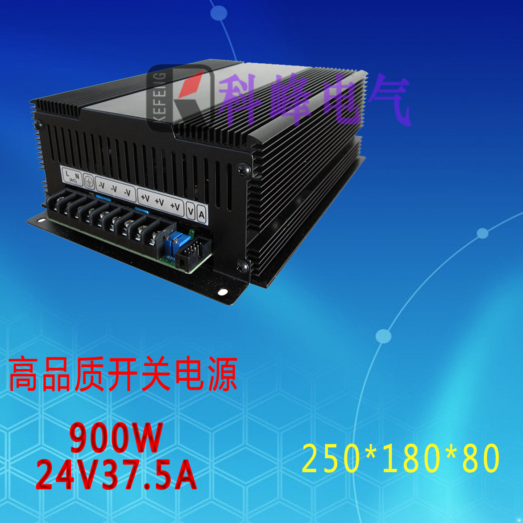 0-24V37.5A adjustable DC constant voltage constant current switching power supply, testing power supply, the whole process adjustable, special price