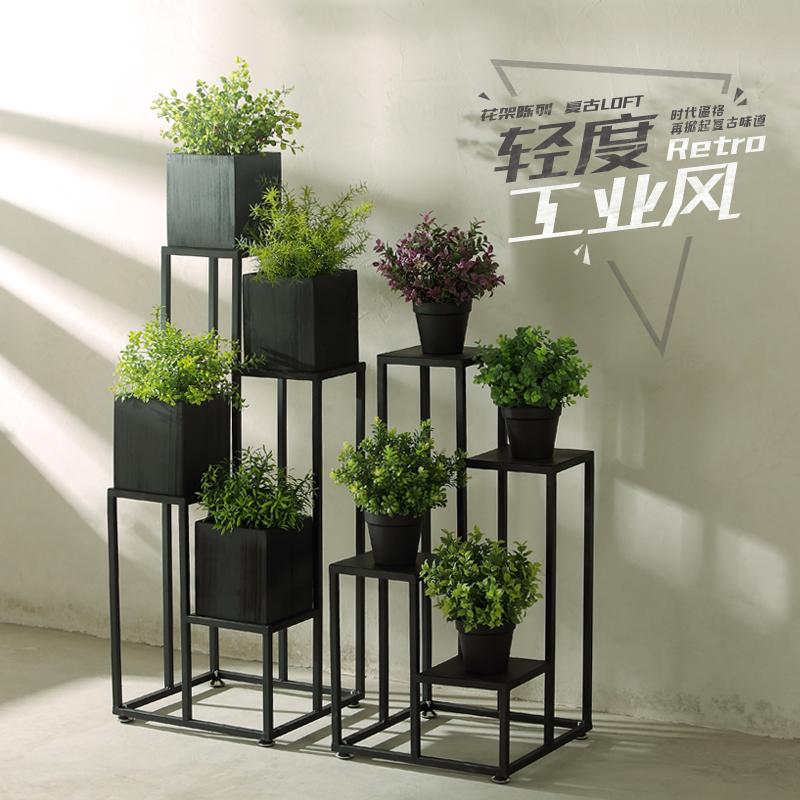 米蘭葉盆栽工業風隔斷置物架假花擺件假草盆栽餐廳花槽塑料仿真植物盆景客廳