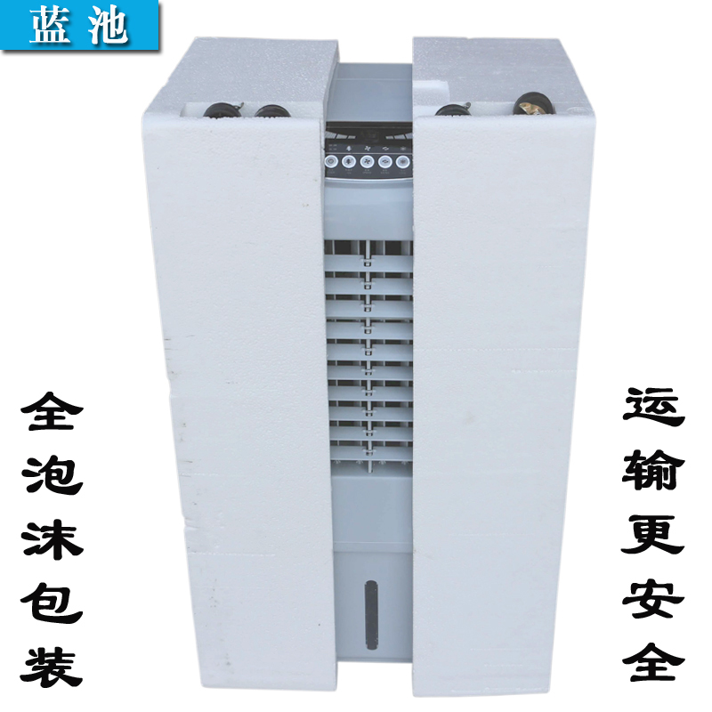 Mobile household air conditioning fan fan chanlengxing remote air wide-angle large tank temperature display blue pool