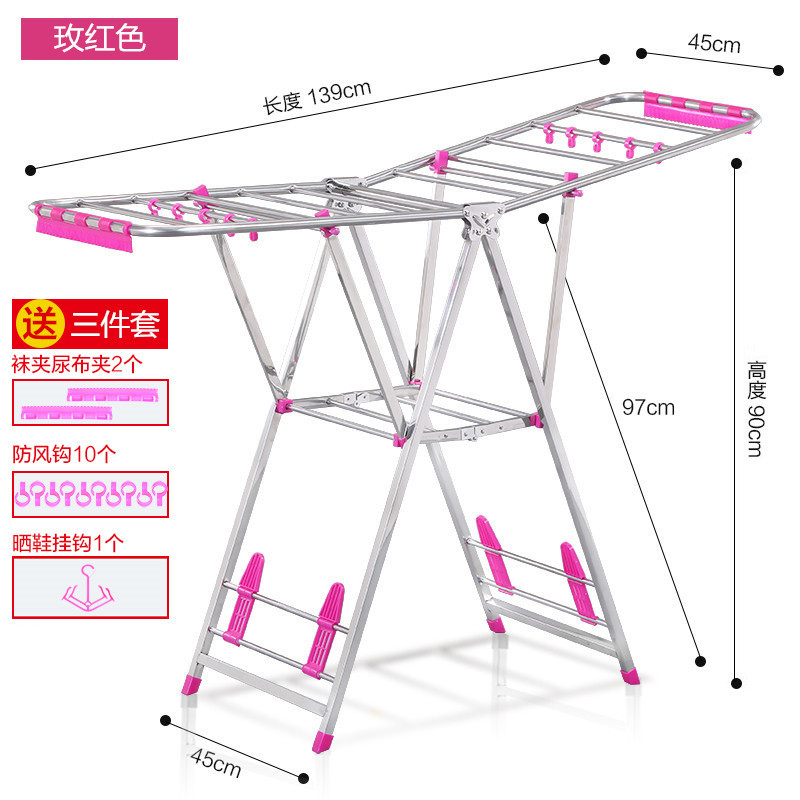 Stainless steel racks indoor floor folding telescopic hanging clothes rack clothes rod quilt Sai Mobile