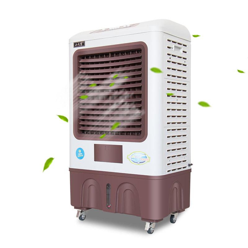 La ventola di raffreddamento per Impianti Industriali di Piccole giorno Heron ventilatore di raffreddamento dell'Acqua di refrigerazione e condizionamento dell'Aria condizionata domestico di Internet mobile Piccolo Fan telecomando