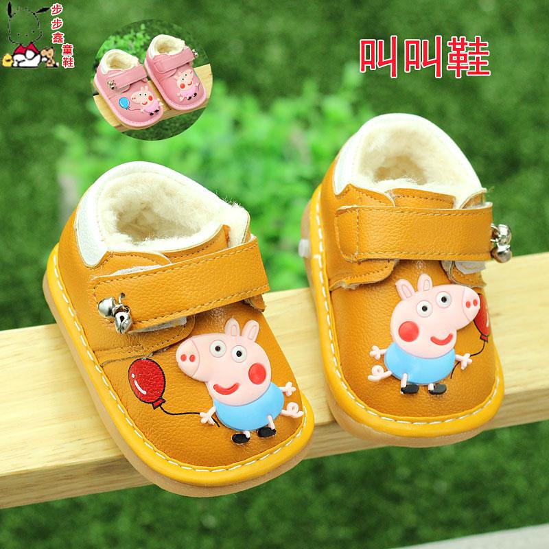 婴儿学步鞋宝宝叫叫鞋0-1-2岁3男童加绒棉鞋软底女宝宝鞋子冬季皮