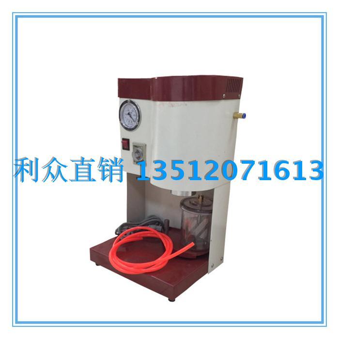 Mezclador de vacío de yeso incrustado material agitador mecánico dental de vacío de reparación directa de fundición de la copa