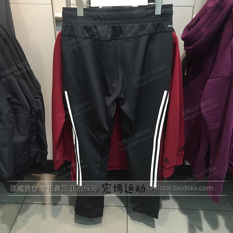 Adidas der hosen - FREIZEIT - jogginghose und Schwarzen hosen BK2630 Ausbildung Skinny