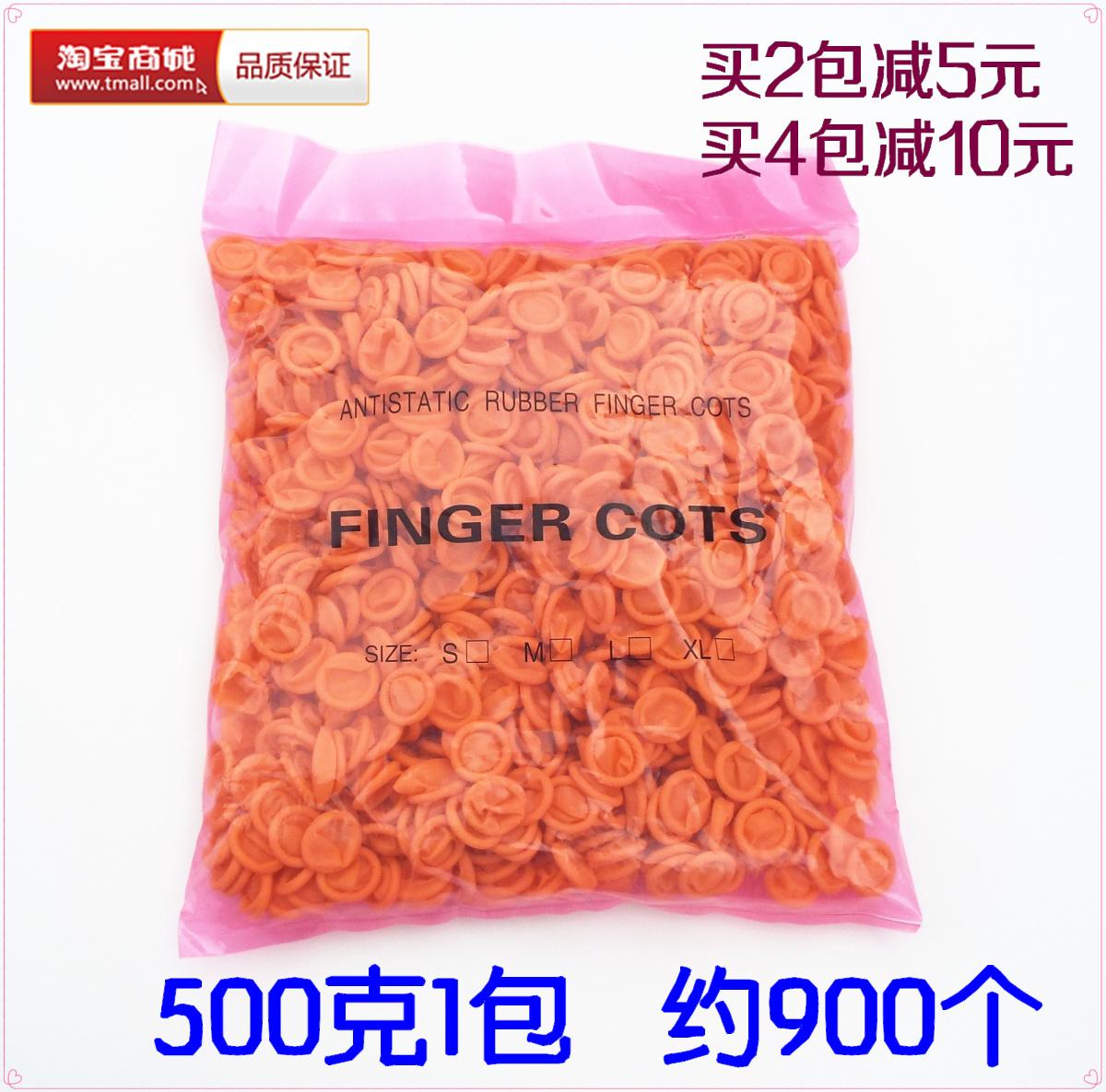 одноразовые латексные палец рукав резиновые антистатические очистки электронной промышленности труда красоты гвоздь палец рукав