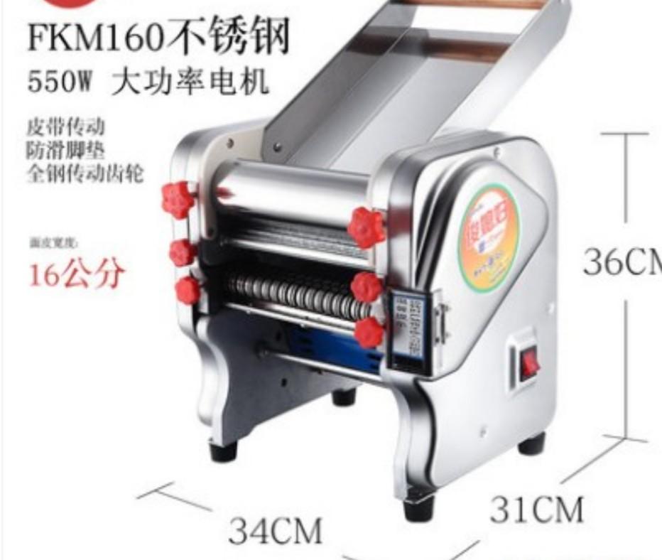 新型全ステンレスの家庭用電動機は自動で麺機の自動ラーメン機の自動ラーメン機を押しつぶし機を押しつぶし