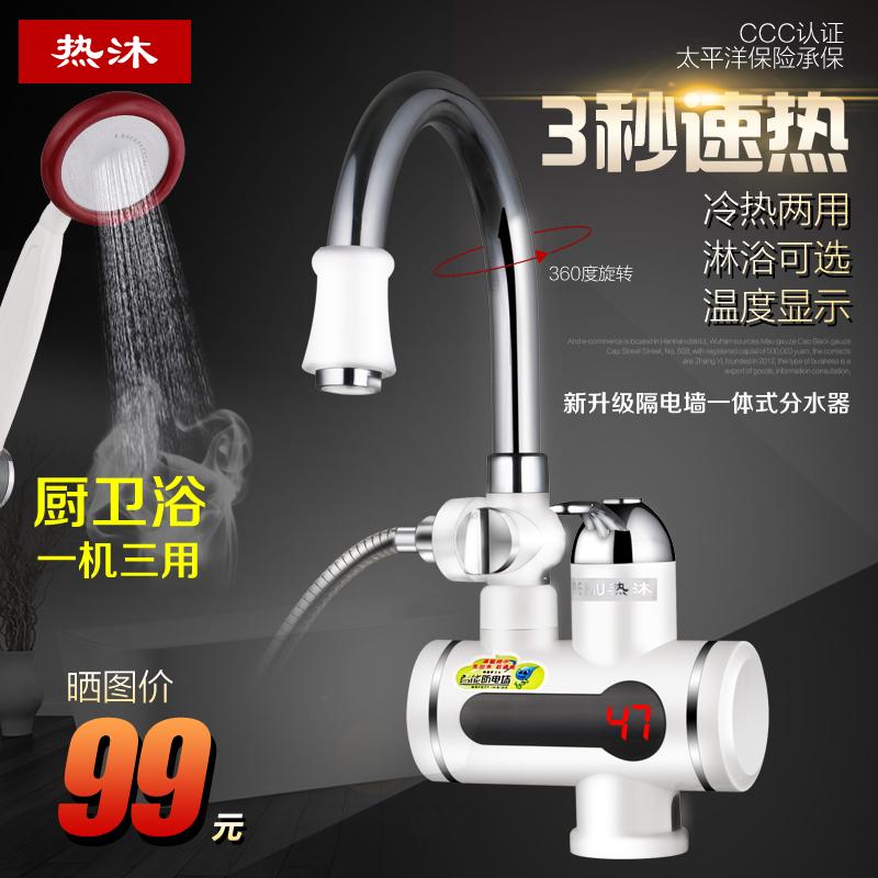 Die Thermische elektrische Leiter thermostat Küche Bao schnelle elektrische warmwasserbereiter heizung dusche Schnell durchlauferhitzer