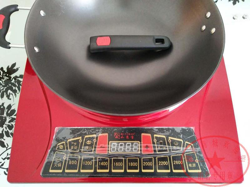 pristne. po f26 konkavni elektromagnetno 2600W komercialne peči, peči, sauté poslal pohod + doživljenjska garancija