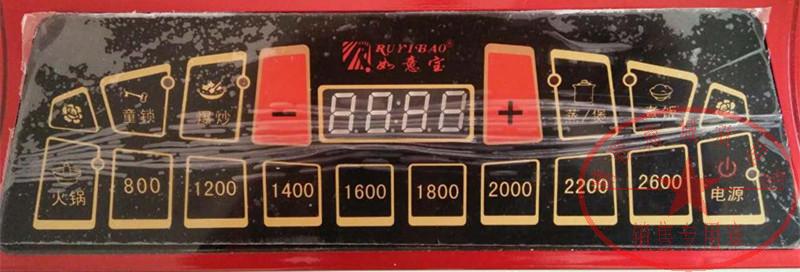 Autentico Rooibos del Forno 2600W f26 concavo elettromagnetica può essere fritto Manda in dono + garanzia commerciale lungo tutto l'Arco della vita