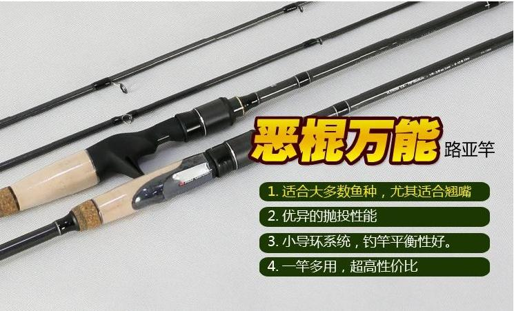 Abu Abu villain universal road and pole pole rod straightening culter perch handle rods 1zk47a