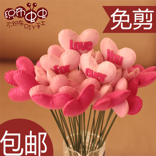 Nonwoven materials package DIY handmade cloth Valentine bouquet postage free cutting heart burst with joy