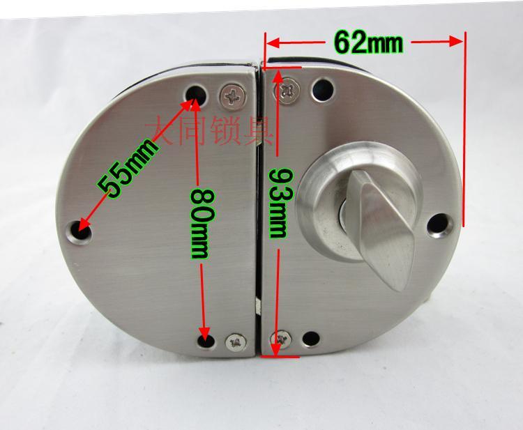 - XE-118/128 industriei card. uşa de sticlă nu deschide uşa deschide găuri