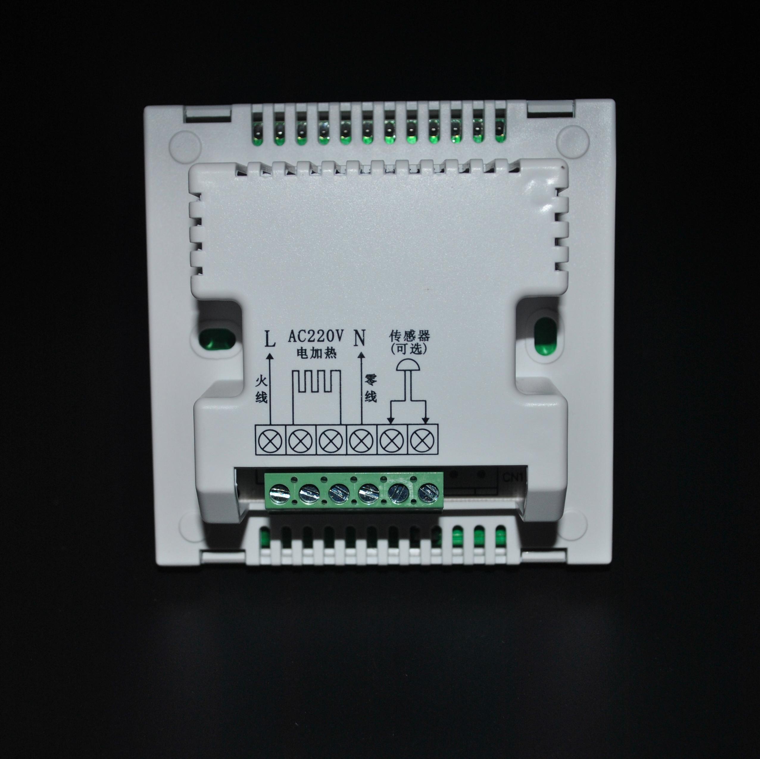 IL termostato il pannello di controllo - il Muro di riscaldamento Regolatore della temperatura di riscaldamento elettrico intelligente telecomando YKC3039