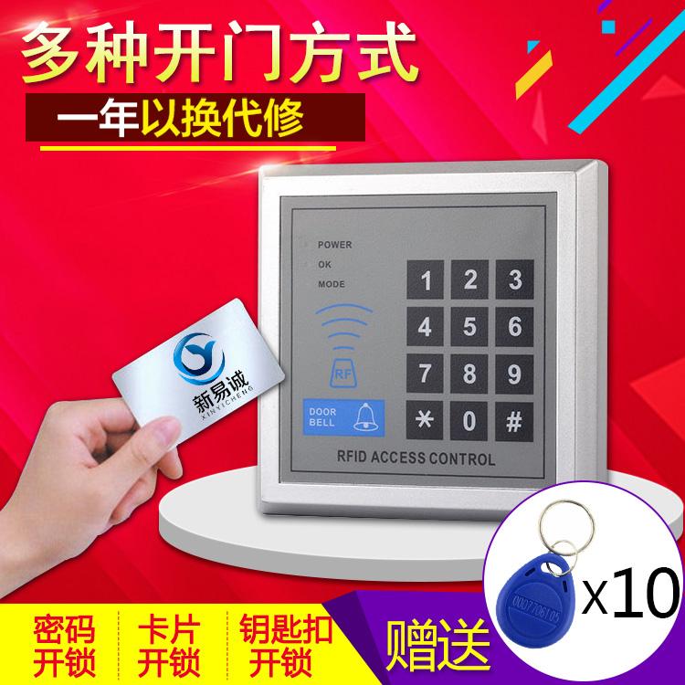 elektroniczne systemy kontroli dostępu przez szklane drzwi żelazne drzwi. drzwi z zamkami magnetycznymi dostępu energii elektrycznej maszyny do zamka 12v