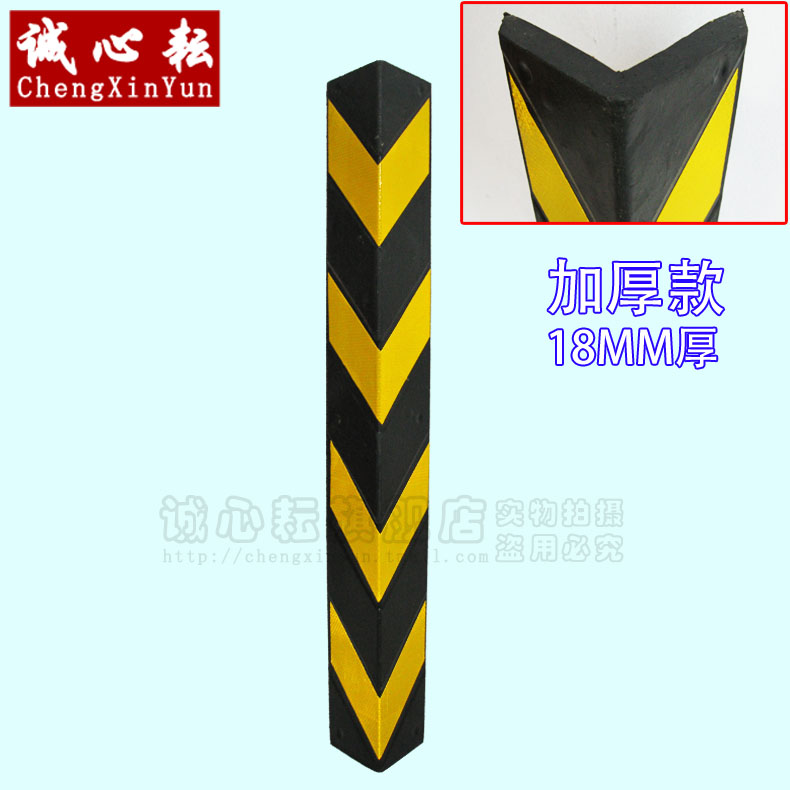 A high-quality thick rubber straight wall angle bar angle reflective 18MM thick direct traffic facilities