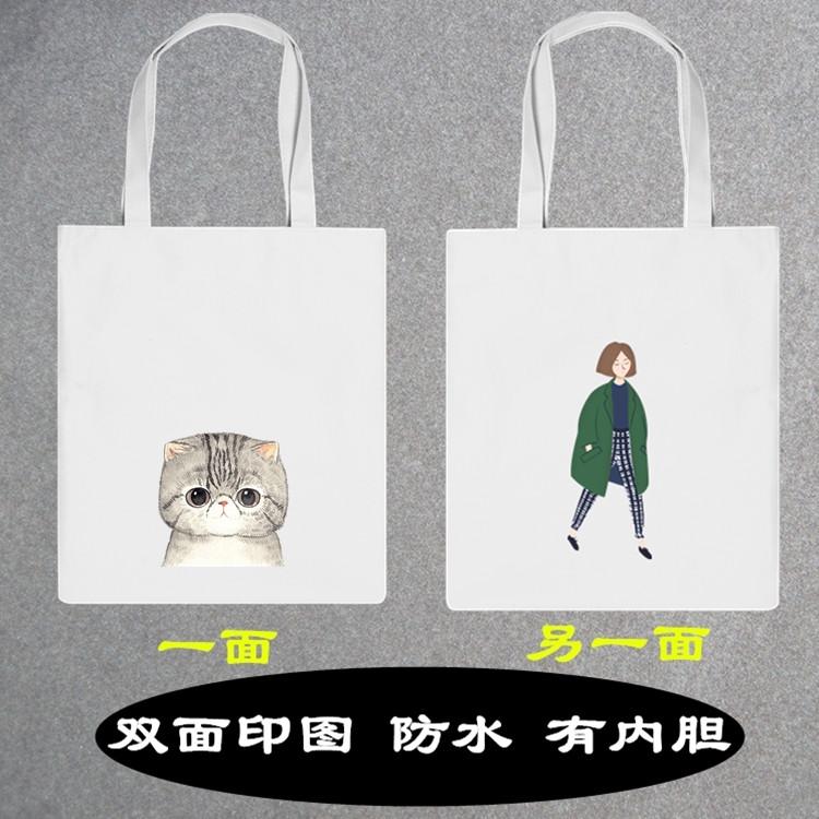 委屈猫-双面图白