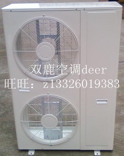 shuanglu klimaanlæg foringsrør, 1p1.5P2p3p5p universelle luft, energi, klimaanlæg, shell plader