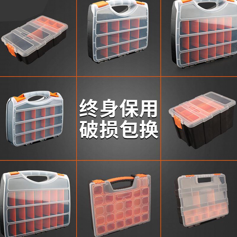 plast - låda med verktyg för små rektangulära låda. den bärbara tillbehör plast lådor