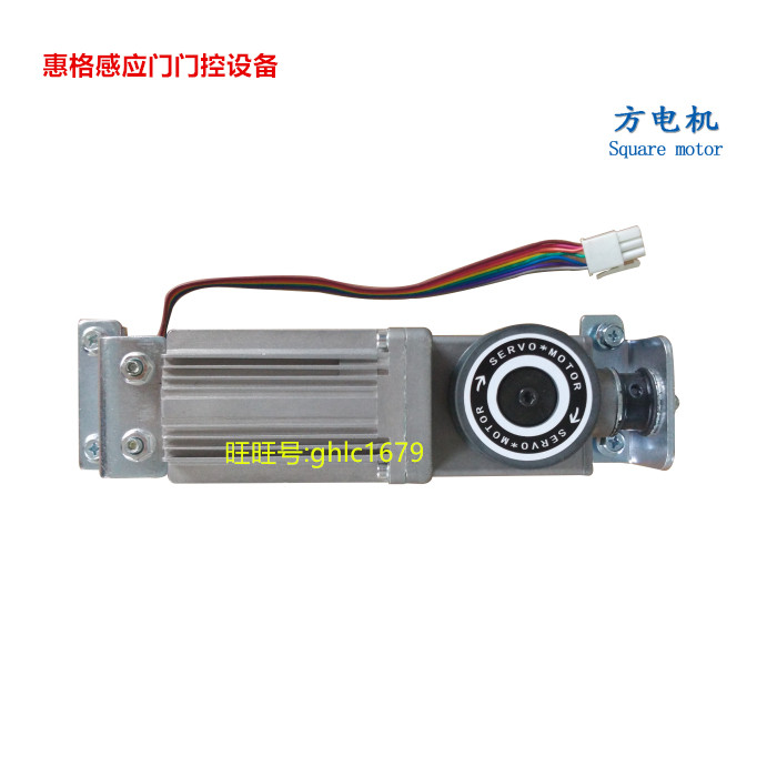 Les fabricants de vendre de l'unité / porte automatique dynamique électrique porte / plat machine d'ouverture de porte / arc / Matsushita universel de l'unité