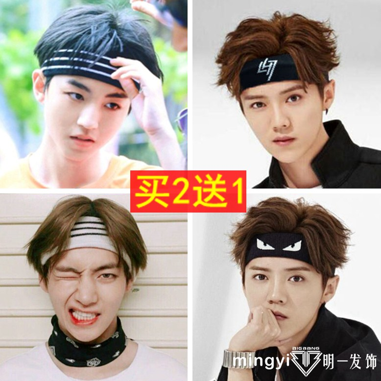 Wearing a face with a wide band of men in summer sports fitness equipment and running with MS Korean version