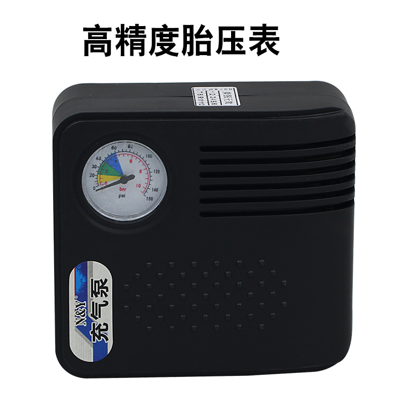 On board vehicle electric charging pump, storage pump, air suction swimming ring, inflatable bed, outdoor air cushion bed, air pump