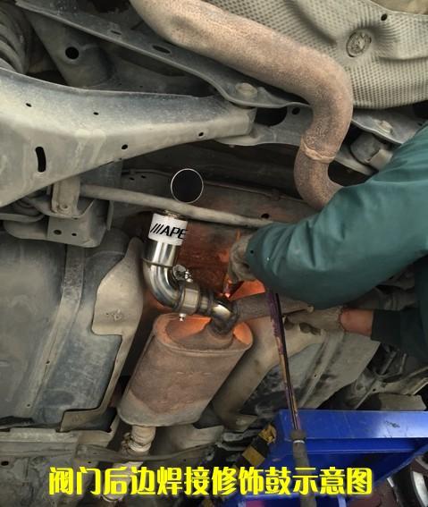 汽车可变声排气管汽车排气管阀门变音排气汽车改装排气管遥控变音高清图片