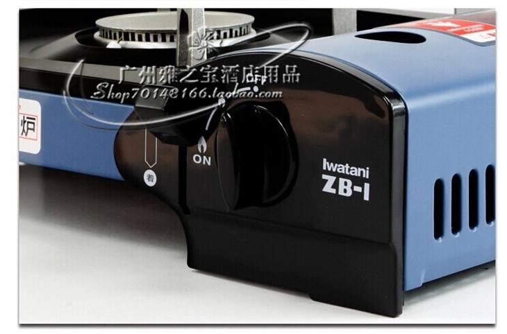 рок - долина плита ZB-1 портативный печь печь газификации удобно переносить пикник открытый