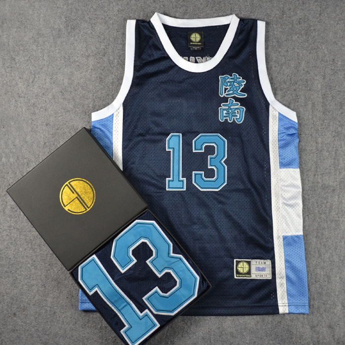 SD original box embroidery basketball suit slam dunk team take Ling South No. 13th Futian auspicious basketball clothing training suit White