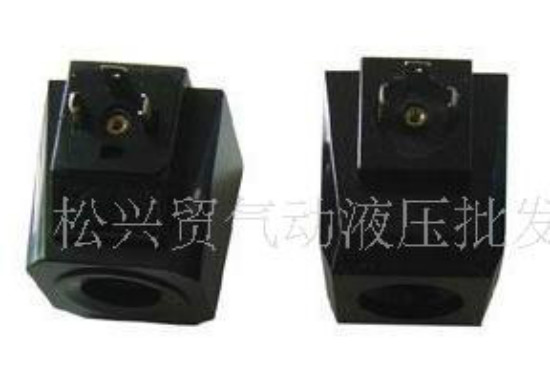 Solenoid valve solenoid solenoid valve solenoid coil DSG-02 hole 23MM high 51MM