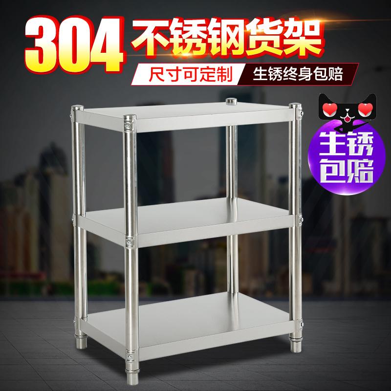 Thickened kitchen shelf, 304 stainless steel shelves, three floor home storage rack, custom microwave oven shelf