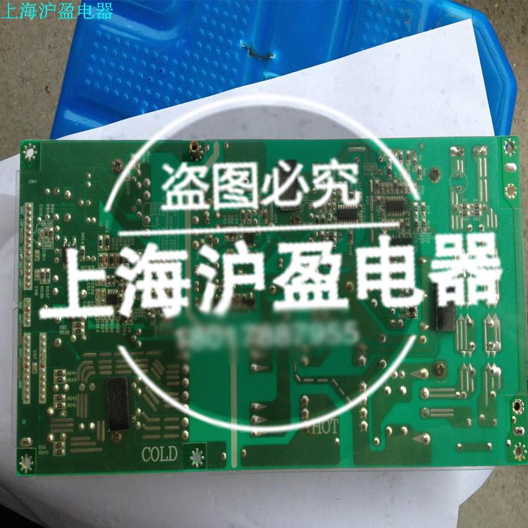 Spezielle Original LCD - Spiel macht