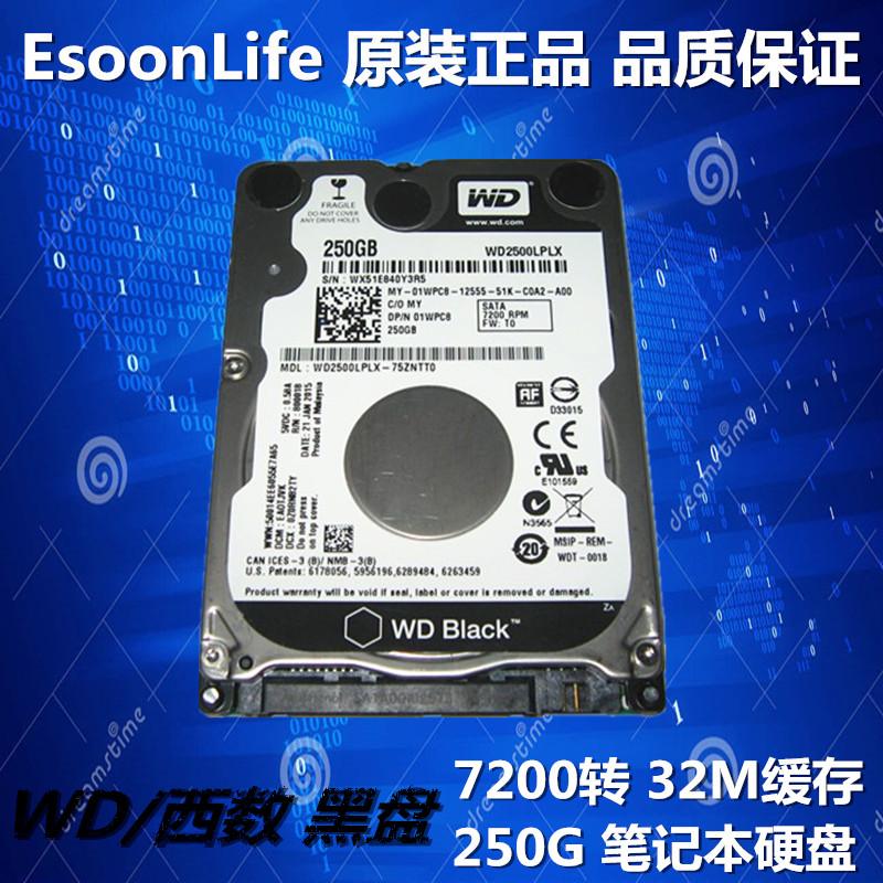 Dell dell - Notebook - festplatte 250G500G7200 32m - cache im Westen auf WD Daten