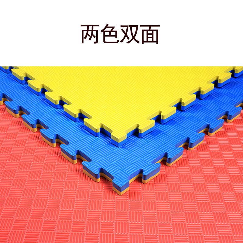 Thick 4CM 1*1 meters large tatami 100 * 100 infant fall mats household bedroom