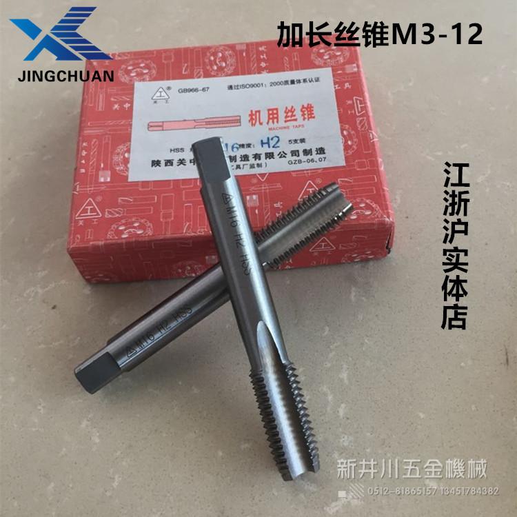 Non standard tap fine teeth M12-16x0.5x0.75x1x1.25x1.5 attack tools hardware store