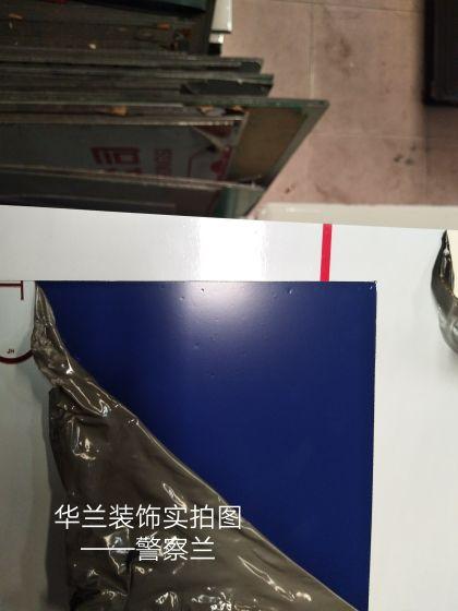 La venta directa de la fábrica.La suerte de la placa de aluminio de 3 mm de la policía azul dentro de las paredes de la publicidad especial para la decoración