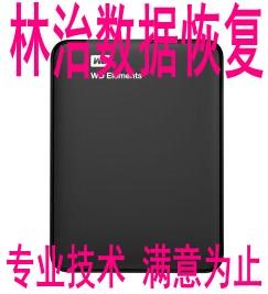 WD / données de disque dur mobile des données de maintenance de l'Ouest WDBU6Y0020BBK2TB de récupération de disque dur mobile