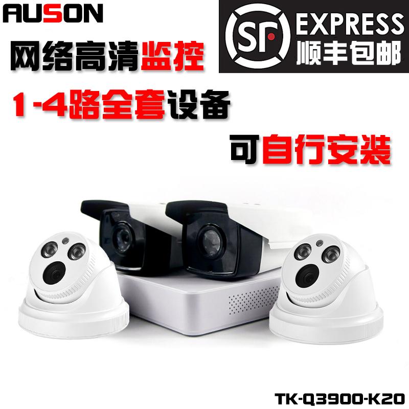 4 - 1080p hd - fjernovervågning husstand infrarød udendørs vandtæt jakkesæt infrarød nattesyn overvågning kamera dækker