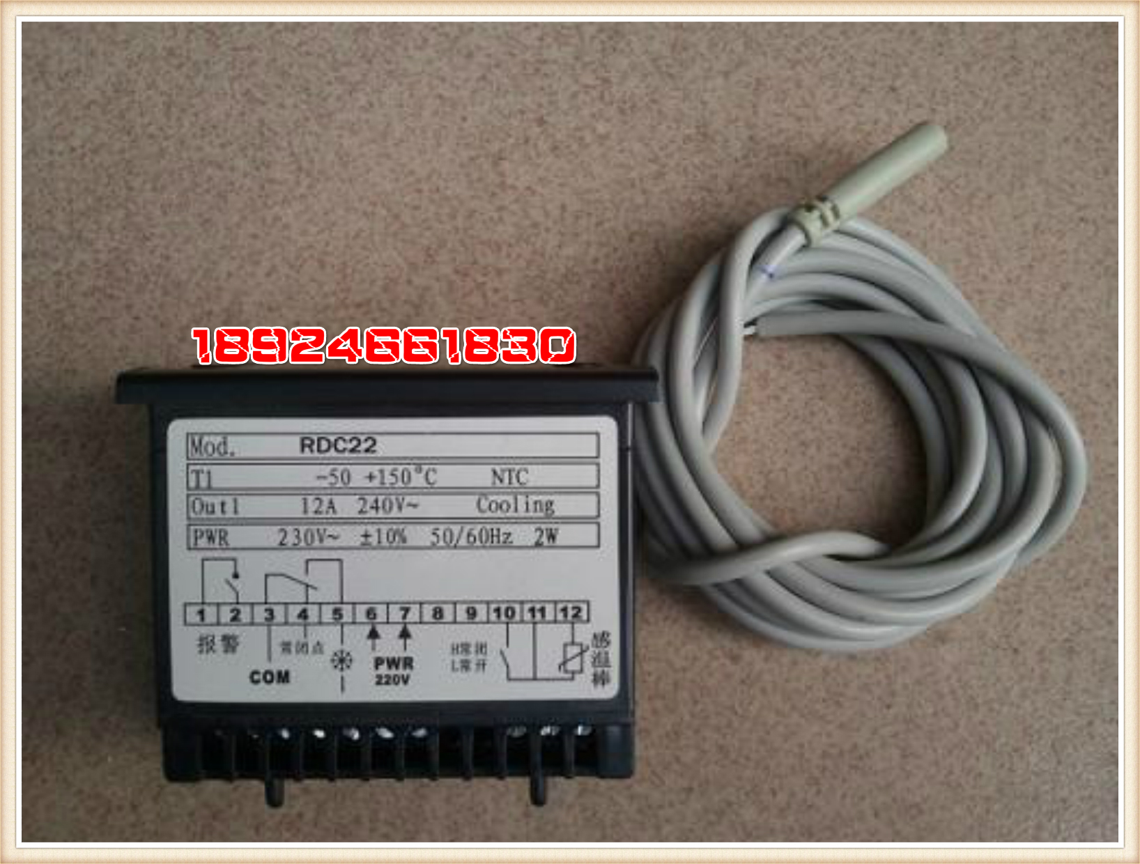 delta chiller chiller thermostat thermostat temperature controller  #CB0000