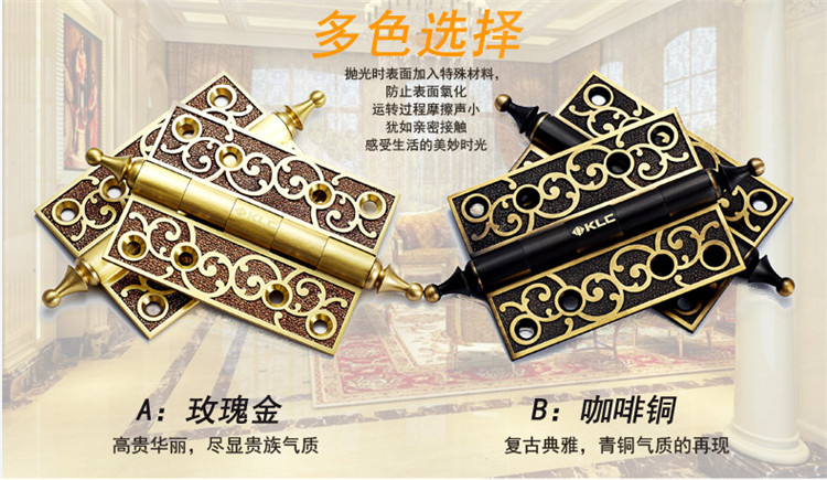 Hinge, pure copper, European slotted bronze KLC door, 4 inch ordinary loose leaf solid wood door, mute flat open folding hinge