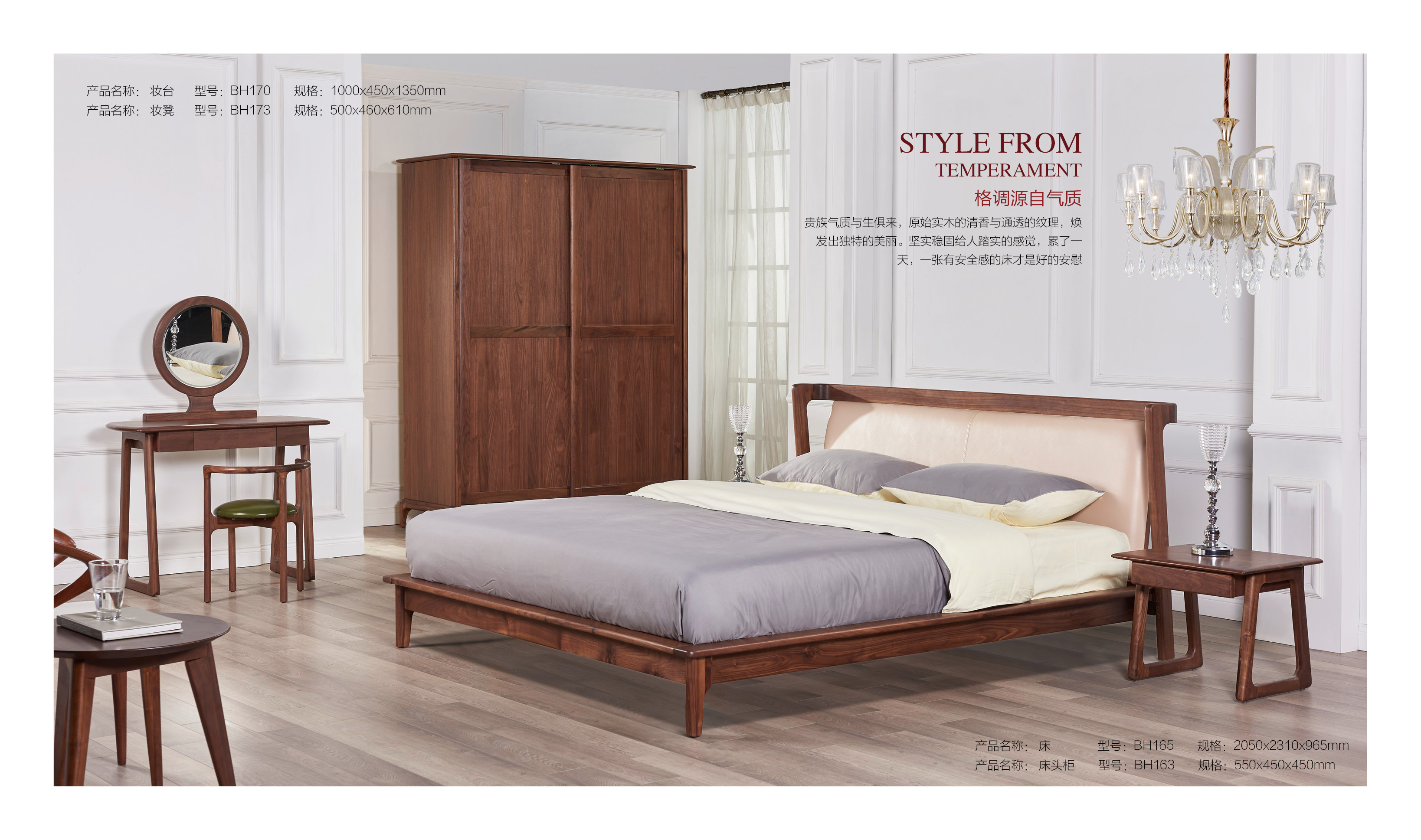 Nordic style double bed solid wood bed soft black walnut wood