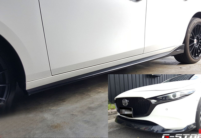 Purchasing             Produced in Taiwan: 20 next-generation Mazda 3 hatchback Angkersela size surround AXELA front lip side skirt rear bag