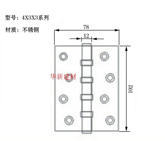 Auténtico tupper de la puerta de bisagra bisagra de la puerta con bisagra de cobre lijado espesor 4X3X3.0SB Brass 3.0