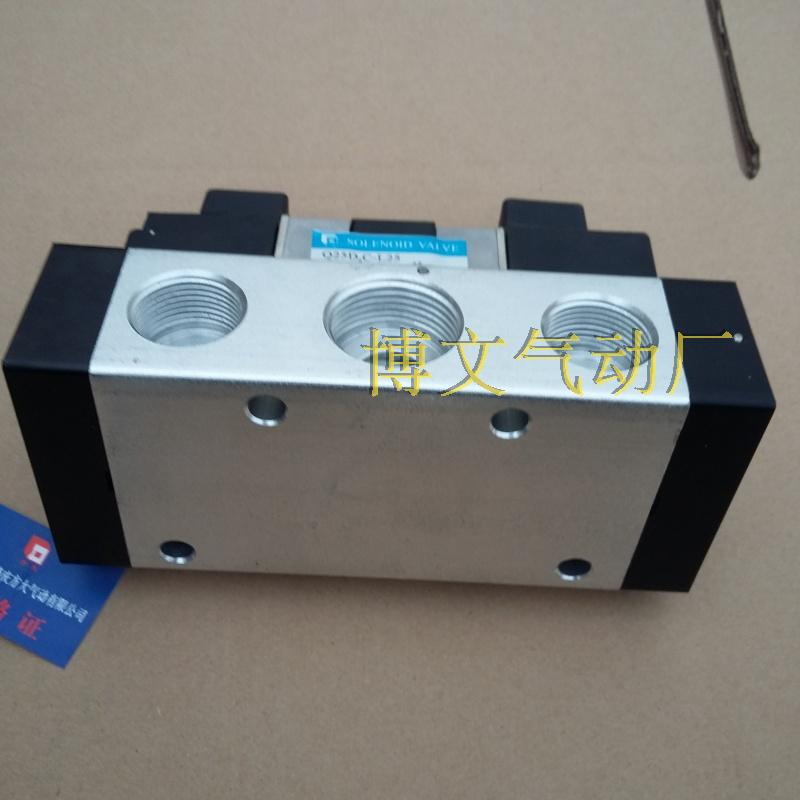 Supply Q25D2C-L25 two position five way electronic control directional valve 1 inch DN25 thread with slide plate