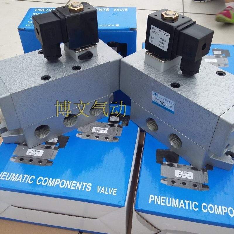 второй позиции пяти через электронные клапанов, клапанов K25D-08 слайд после старого типа клапан