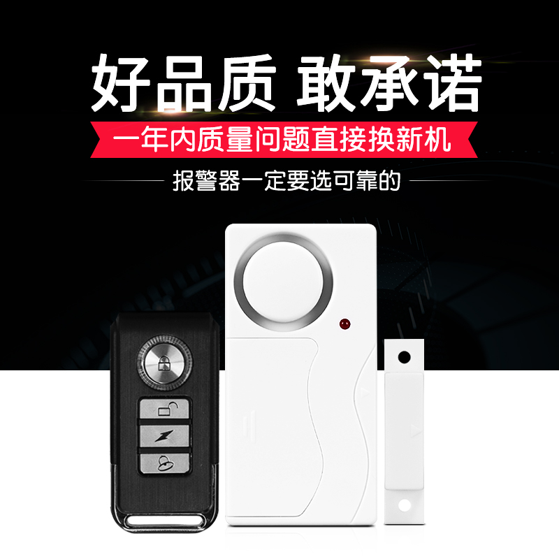 Radio control remoto de puertas y ventanas, puertas ventanas de alarma los ladrones alarma alarma de entrada.
