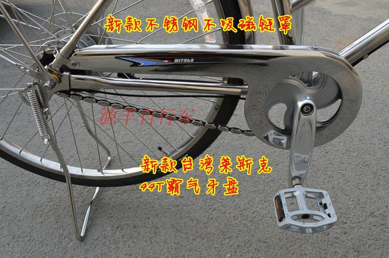En Japón la bicicleta nueva bicicleta ocho velocidades de doble rodillo de acero inoxidable de la lámpara de inducción de bicicletas de lujo