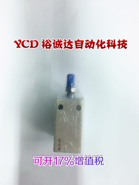 Sur le cylindre MD25-10S authentiques de faux une peine de dix