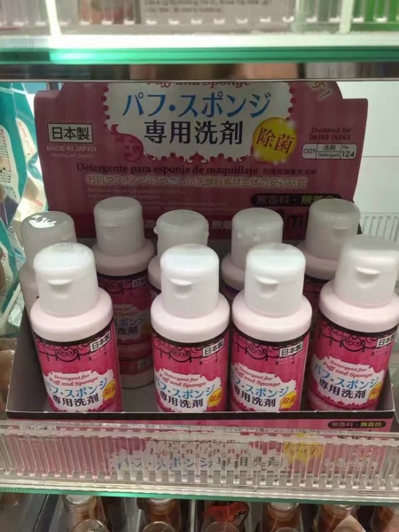 A large Japanese spot cleaning agent 80ml clean powder puff