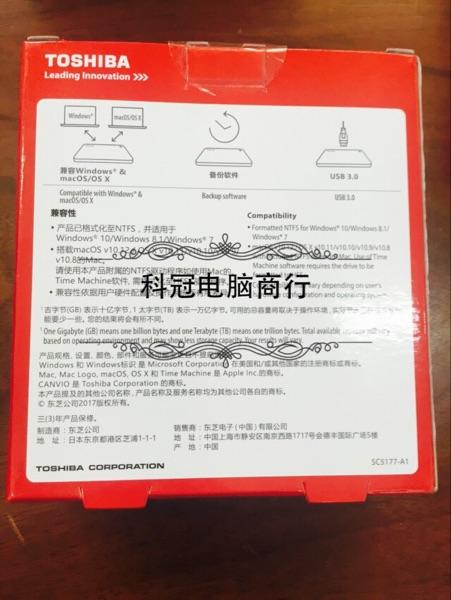 Toshiba Hat mobile festplatte